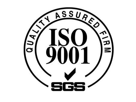 ISO9001认证如何能很快速办理
